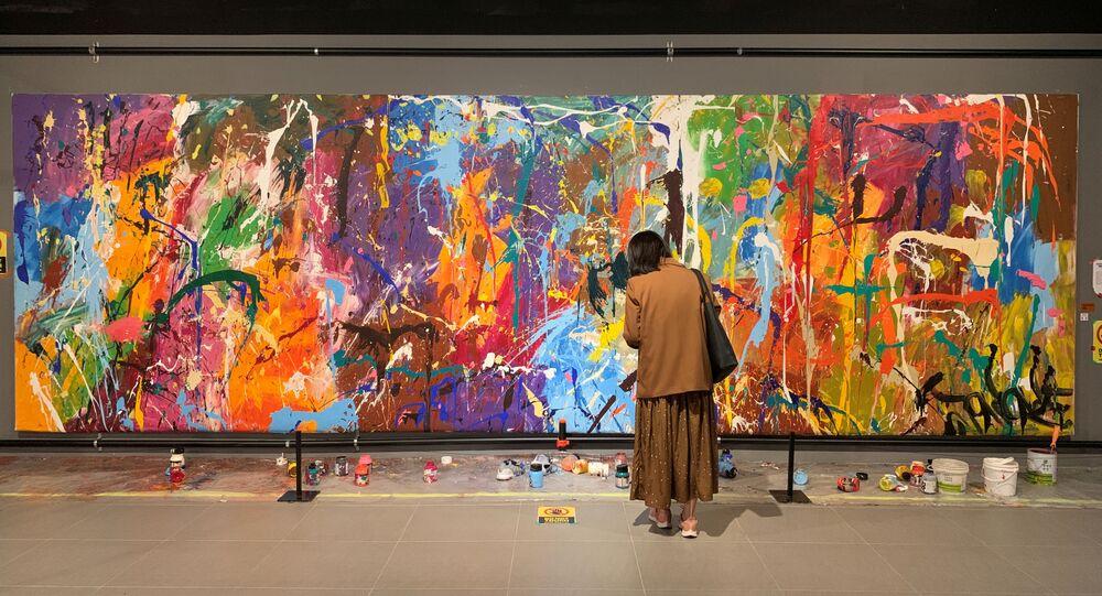 Lotte World Mall sanat galerisi