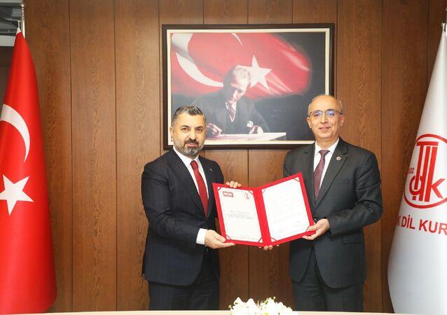RTÜK Başkanı Ebubekir Şahin ve TDK Başkanı Gürer Gülsevin