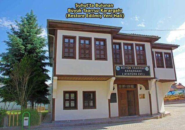 Afyonkarahisar Valiliği -Atatürk Evi