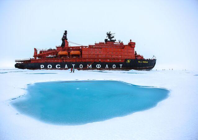 Atomflot