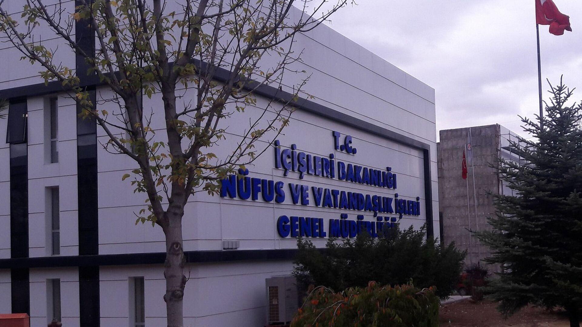 Nüfus ve Vatandaşlık İşleri Genel Müdürlüğü - Sputnik Türkiye, 1920, 08.04.2021