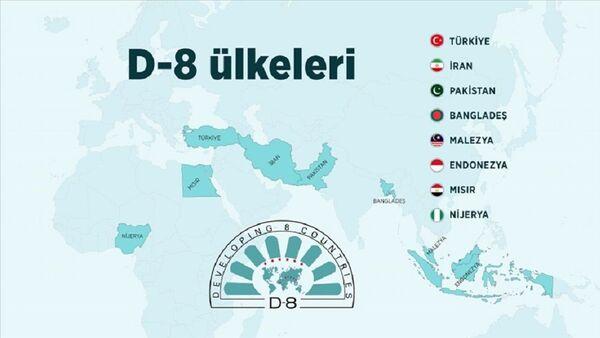 D-8 ülkeleri - Sputnik Türkiye