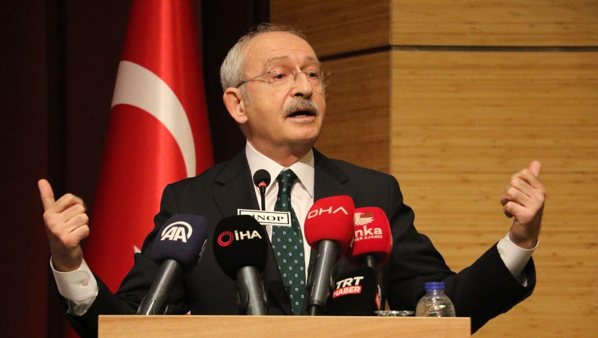 Kemal Kılıçdaroğlu - Sputnik Türkiye, 1920, 16.04.2021