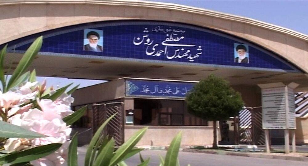Natanz'daki nükleer tesis- İran