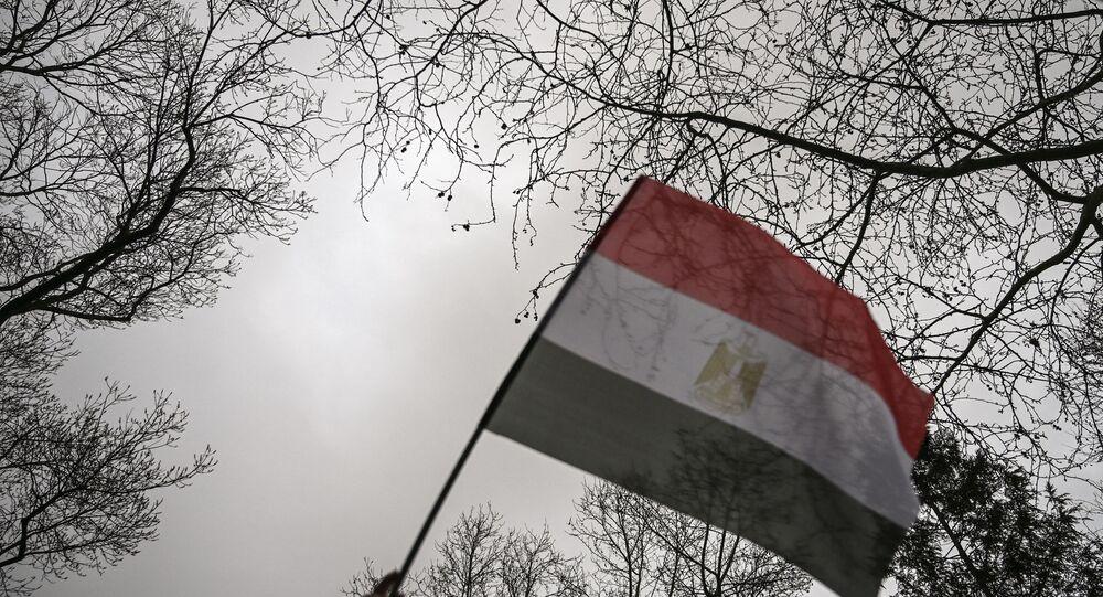 Mısır bayrağı