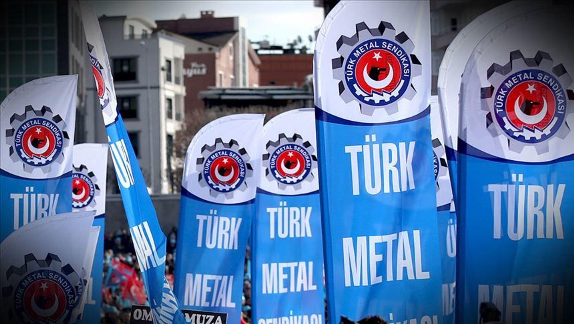 Türk metal iş sendikası - Sputnik Türkiye, 1920, 14.04.2021