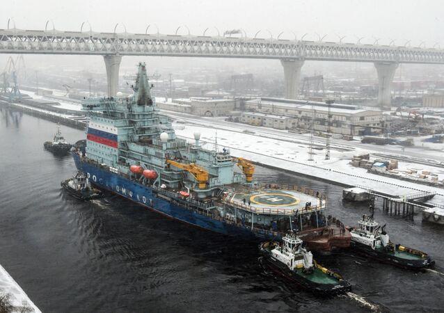 buzkıran filosu / Rusya