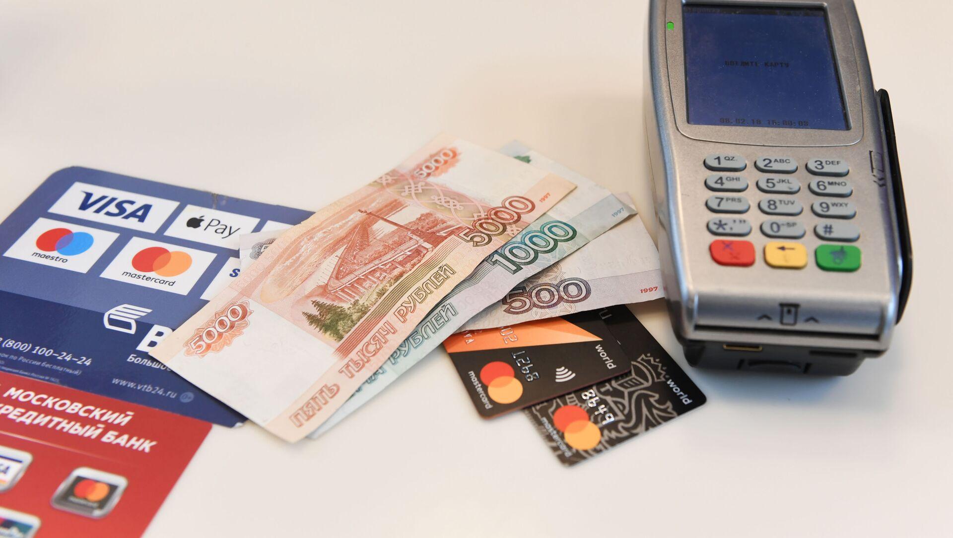 Visa - MasterCard - Rusya - Sputnik Türkiye, 1920, 14.04.2021