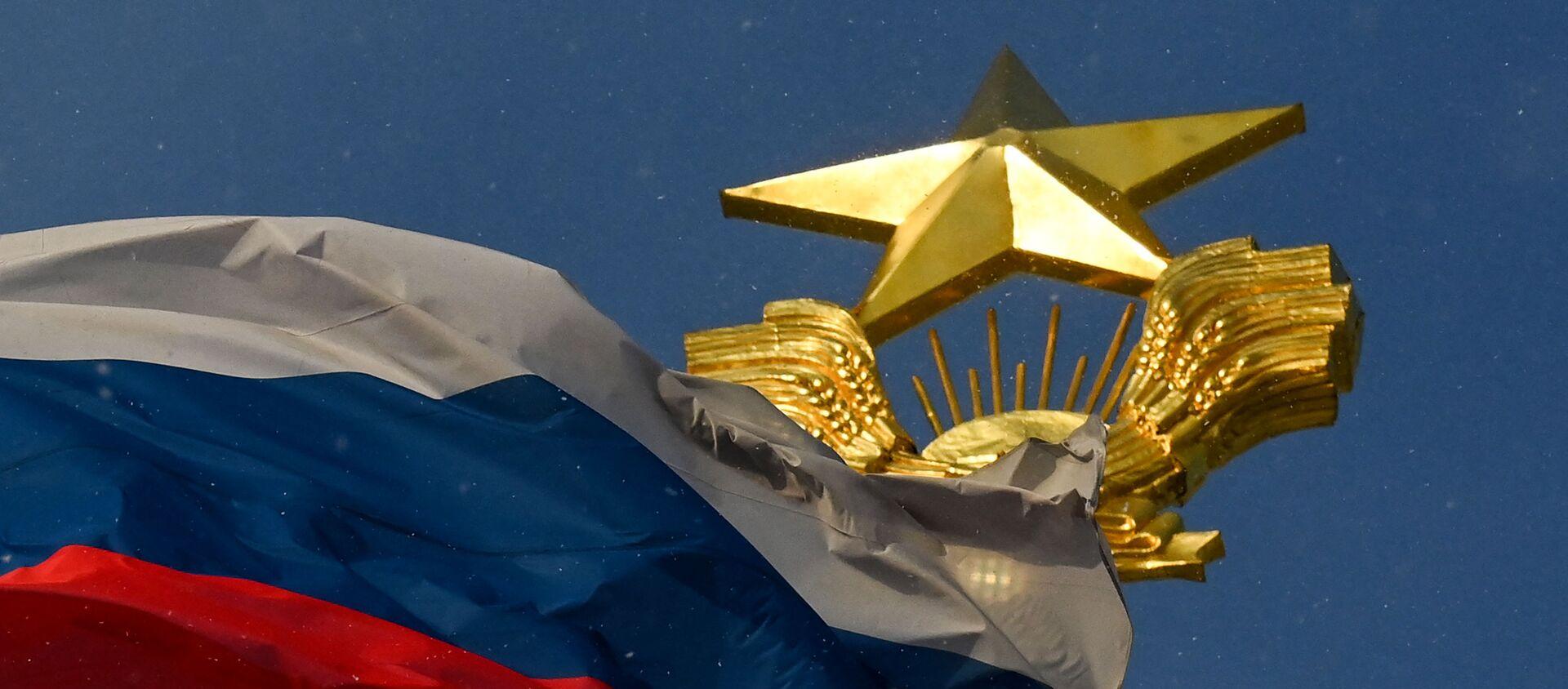 Rusya bayrağı - Sputnik Türkiye, 1920