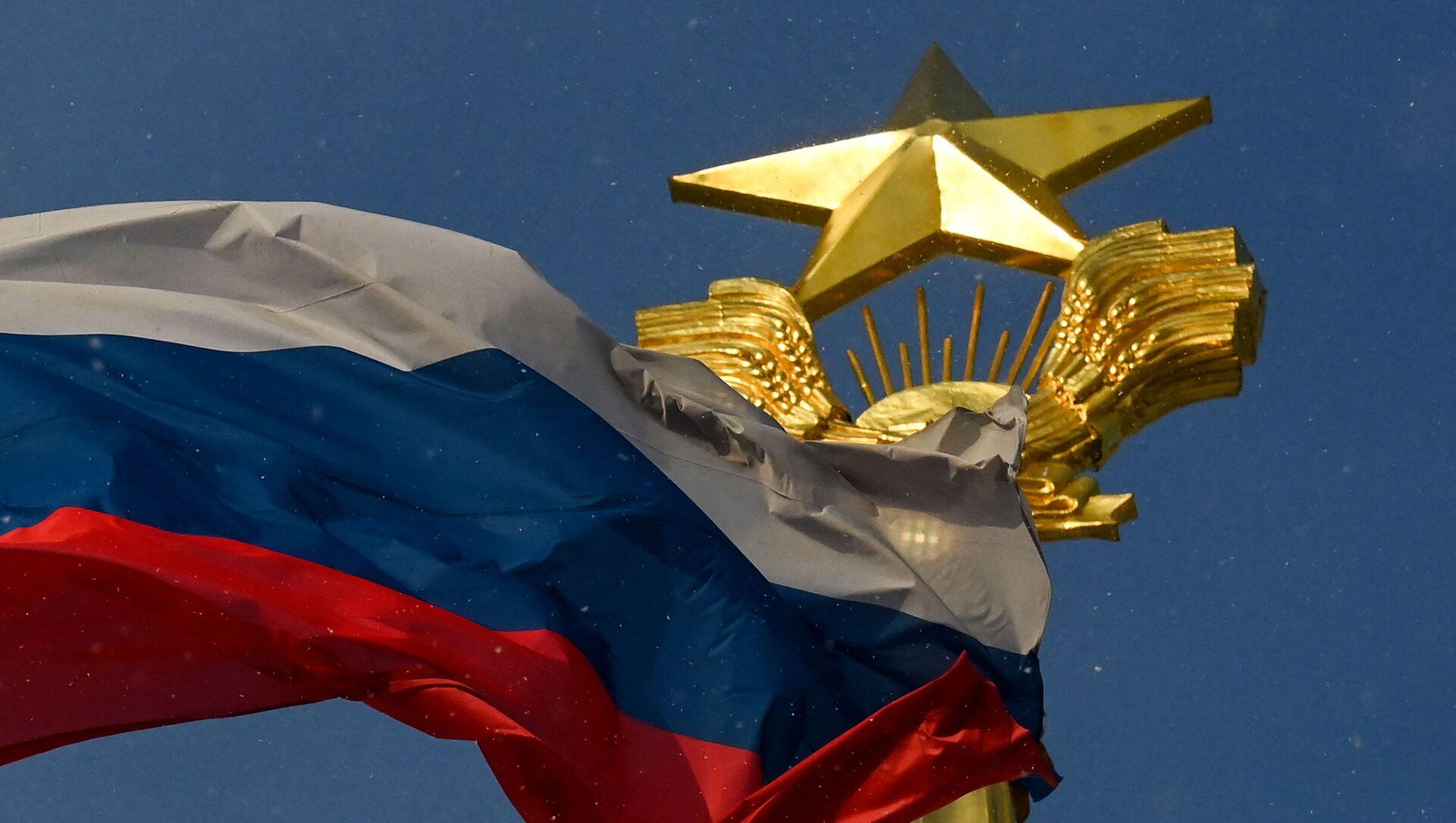 Rusya bayrağı - Sputnik Türkiye, 1920, 29.07.2021