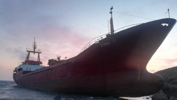 'BANU-S' gemisi - Sputnik Türkiye
