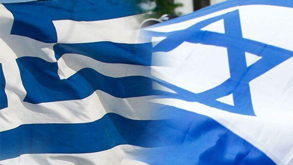 Yunanistan İsrail bayrakları - Sputnik Türkiye