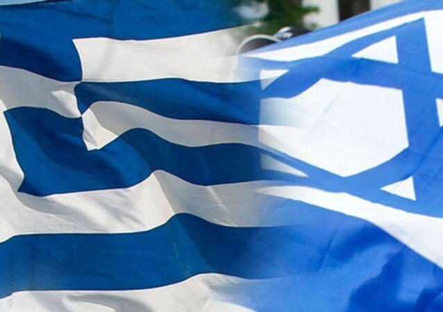 Yunanistan İsrail bayrakları