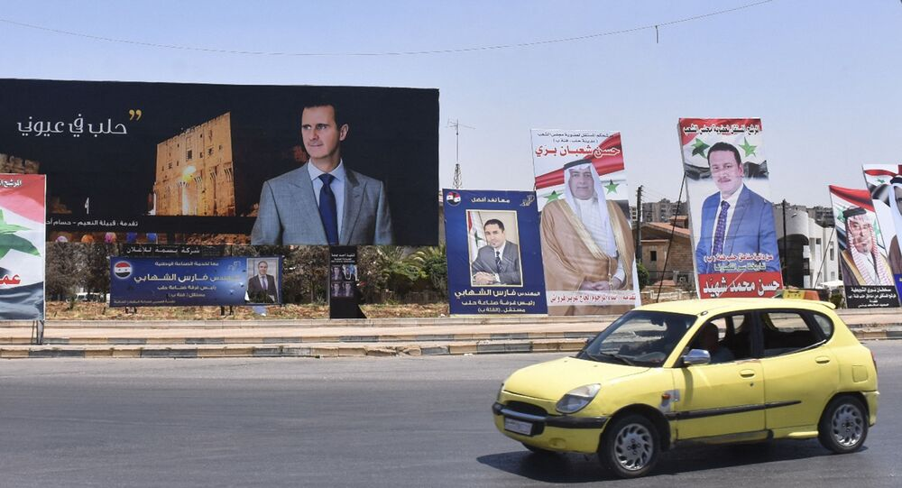 Suriye'de devlet başkanlığı seçimi