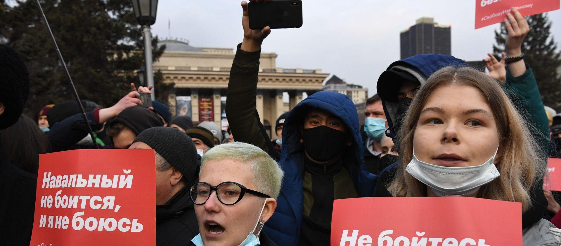 Rusya genelinde Navalnıy için izinsiz protestolar düzenlendi - Sputnik Türkiye, 1920, 21.04.2021