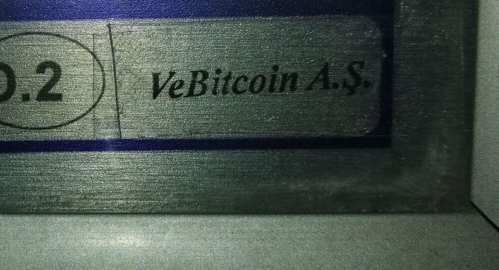 Mali Suçları Araştırma Kurulu (MASAK) Başkanlığı tarafından hesaplarına bloke konulan ve yöneticileri hakkında inceleme başlatılan Muğla merkezli kripto para borsası VeBitcoin şirketinin ofisinde polis ekipleri tarafından arama yapılacak.