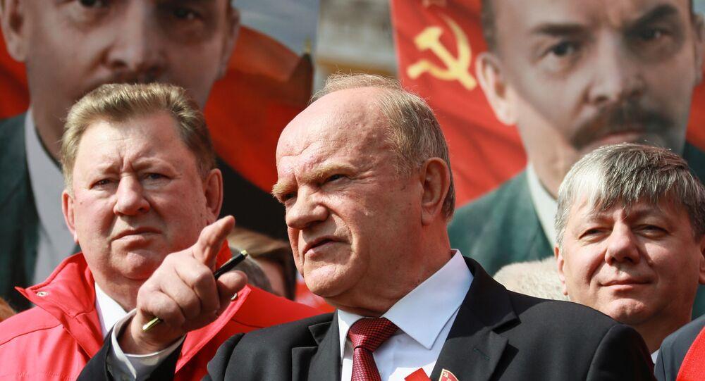 Rusya Federasyonu Komünist Partisi (KPRF) lideri Gennadiy Zyuganov