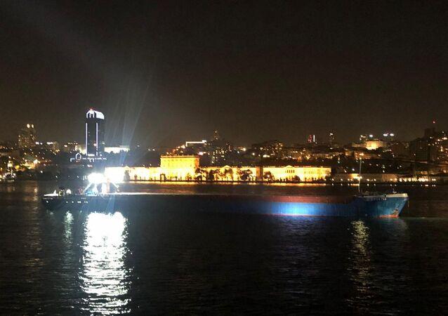 Croatia adlı gemi