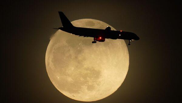 'Süper Pembe Ay' gökyüzünde görsel şölen oluşturdu - Sputnik Türkiye