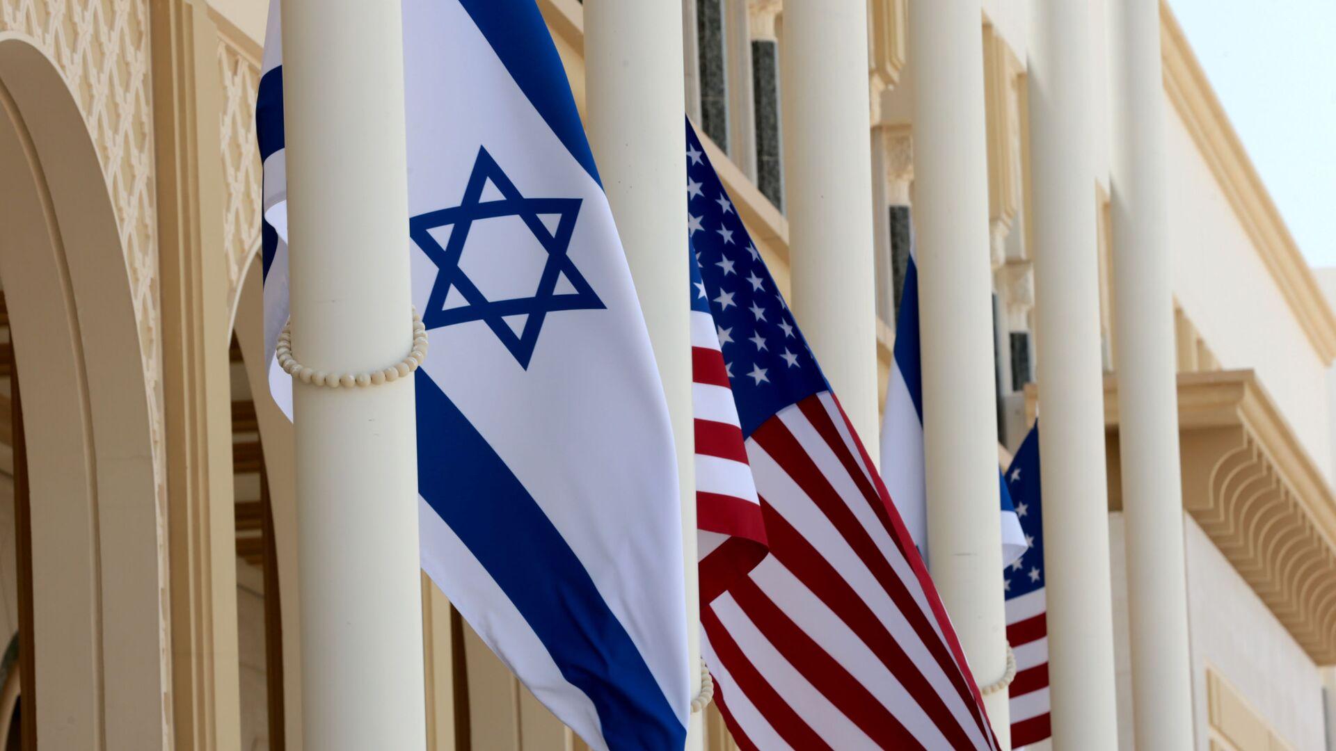 ABD ile İsrail bayrakları - Sputnik Türkiye, 1920, 15.09.2021