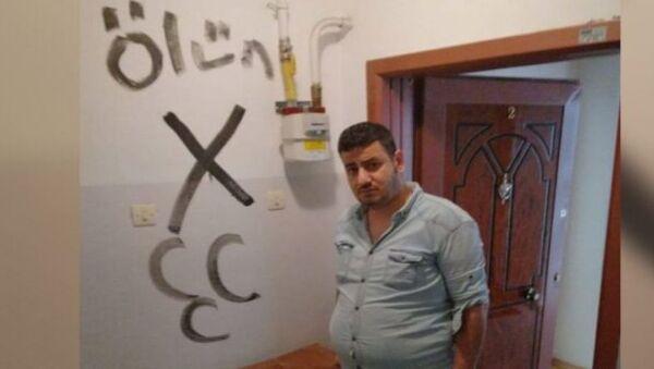 CHP'linin evine 'üç hilal' çizildi, 'ölün' yazıldı - Sputnik Türkiye