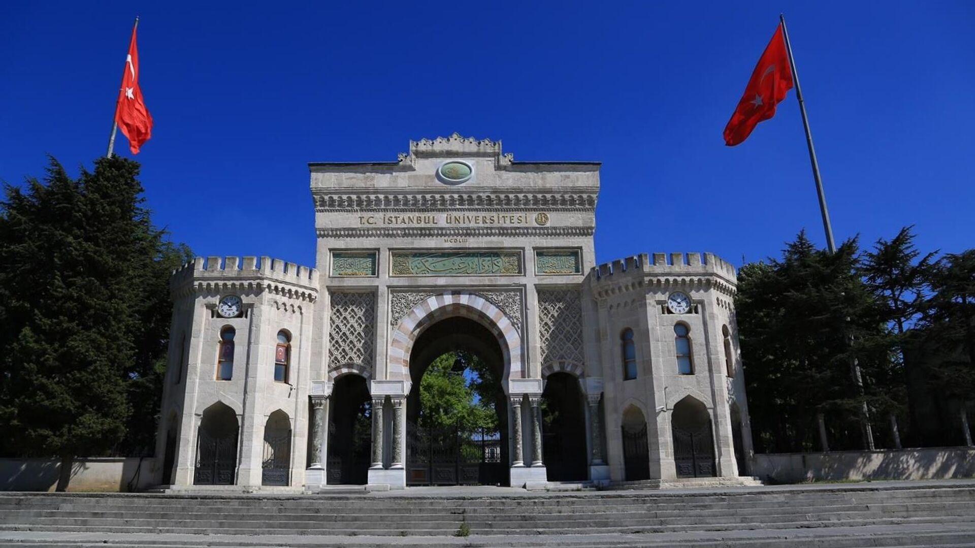 İstanbul Üniversitesi / üniversite - Sputnik Türkiye, 1920, 28.04.2021