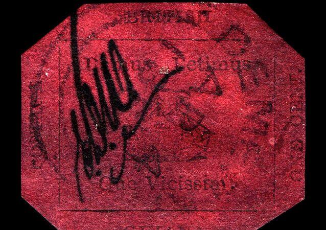 Dünyanın en pahalı posta pulu 15 milyon dolara alıcı bulacak