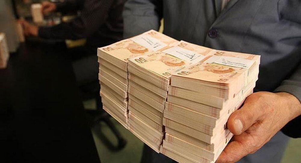 Para, Türk Lirası