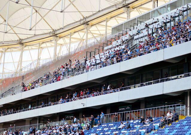 Adana Demirspor taraftarları 'tam kapanma' kısıtlamalarına rağmen stada girdi