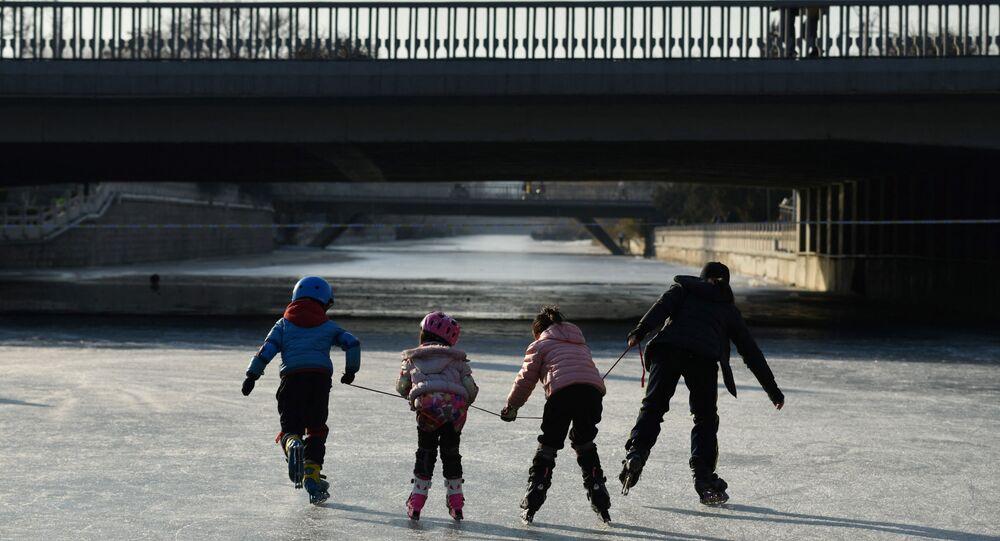 Çin- Çocuk