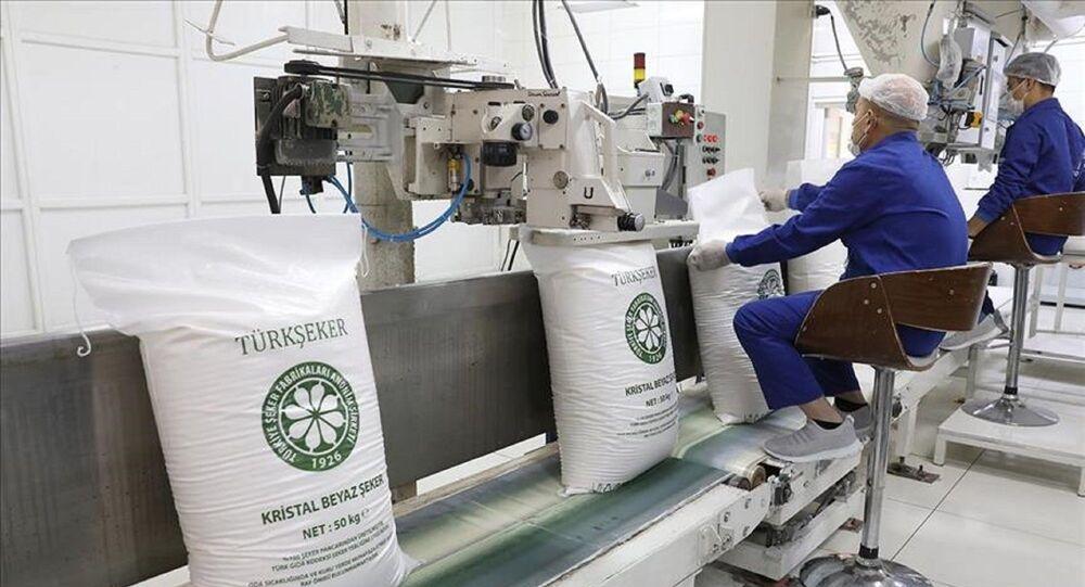 Türkiye Şeker Fabrikaları A.Ş. (TÜRKŞEKER)