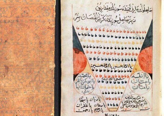 Vatikan'ın internet üzerinden paylaştığı dijital yazıtlarda büyük Türk mutasavvıfı ve halk ozanı Yunus Emre'nin daha önce gün yüzüne çıkmamış, içinde 200'e yakın şiir bulunan yeni divanı ortaya çıktı.
