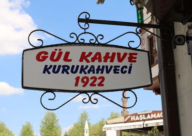 Gül Kahve Kurukahvecisi