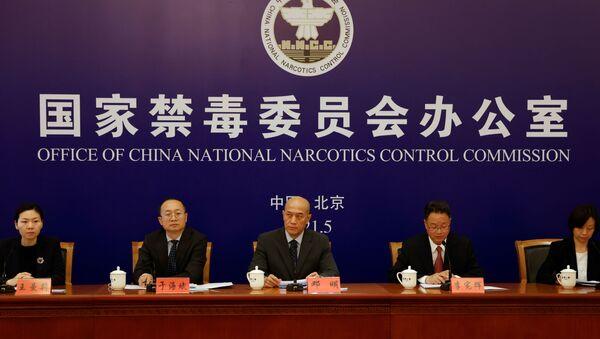 Çin - Ulusal Narkotik Kontrol Komisyonu - Sputnik Türkiye
