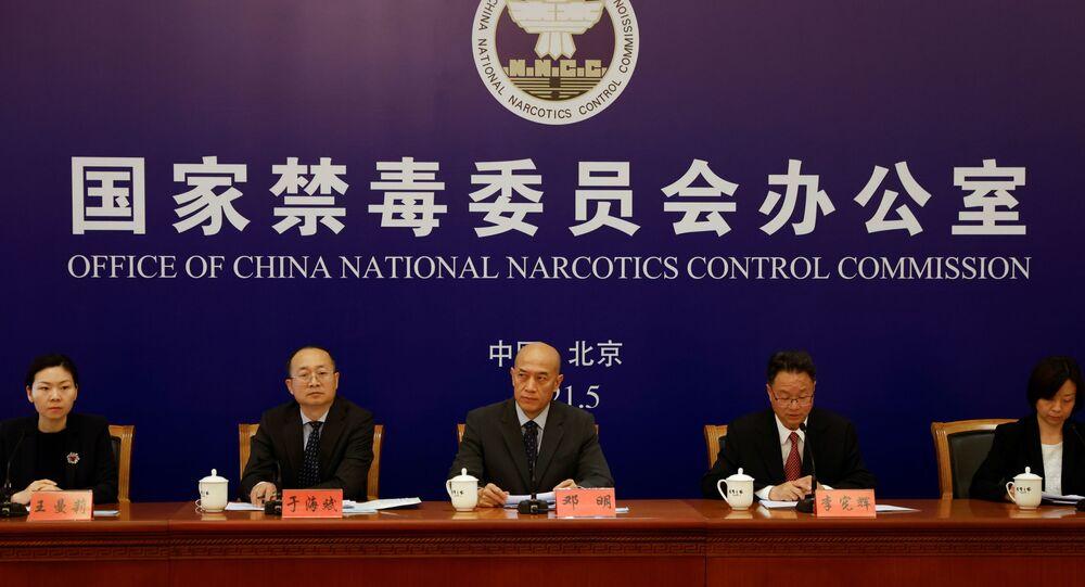 Çin - Ulusal Narkotik Kontrol Komisyonu