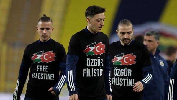 Fenerbahçe-Sivasspor maçında Filistin unutulmadı - Sputnik Türkiye