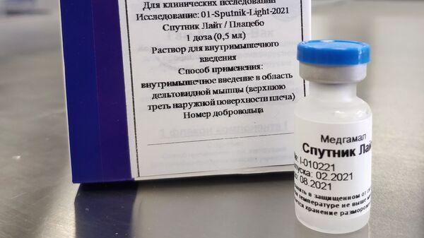 Sputnik Light - koronavirüs aşısı - Sputnik Türkiye