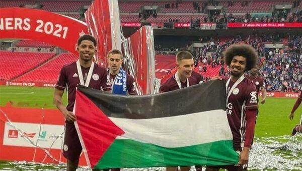 Chelsea'yi 1-0 yenen ve İngiltere Federasyon Kupası'nda (FA Cup) tarihinin ilk şampiyonluğuna ulaşan Leicester City'nin oyuncuları, final maçının ardından Filistin bayrağı açtı. - Sputnik Türkiye