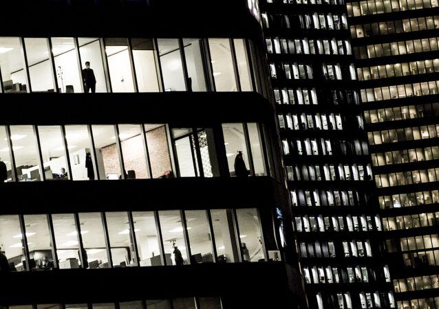 Ofis- İşçi- Çalışan- İşveren