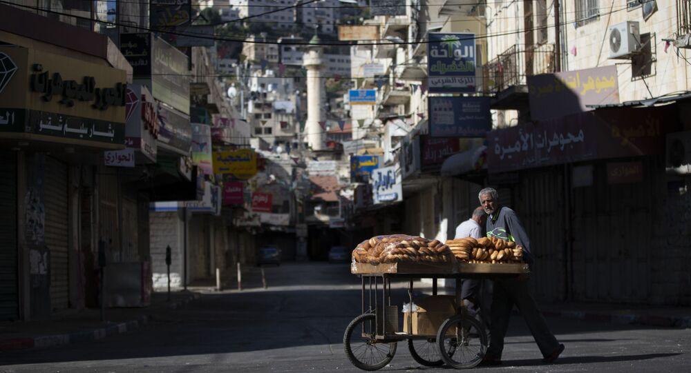Mısır Cumhurbaşkanlığı: Gazze'nin yeniden inşası için 500 milyon dolar tahsis edeceğiz