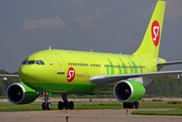 Rus S7 havayolu şirketi uçağı