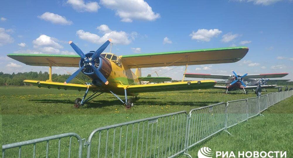 Rusya'nın başkenti Moskova'da havacılık festivali 'Gök: Teori ve Pratik' binlerce kişinin katılımıyla başladı.