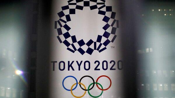 Tokyo 2020 - Sputnik Türkiye