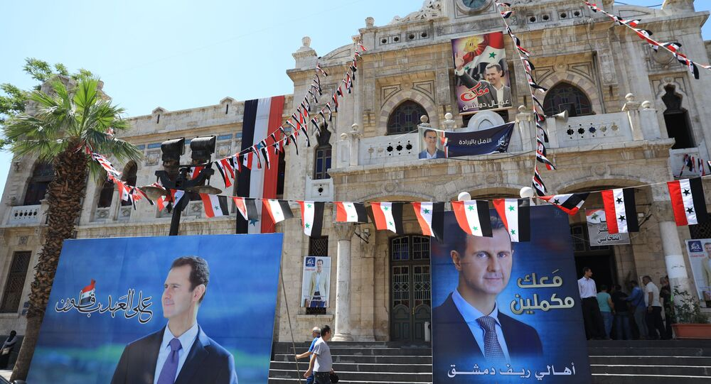 Suriye cumhurbaşkanlığı seçimleri