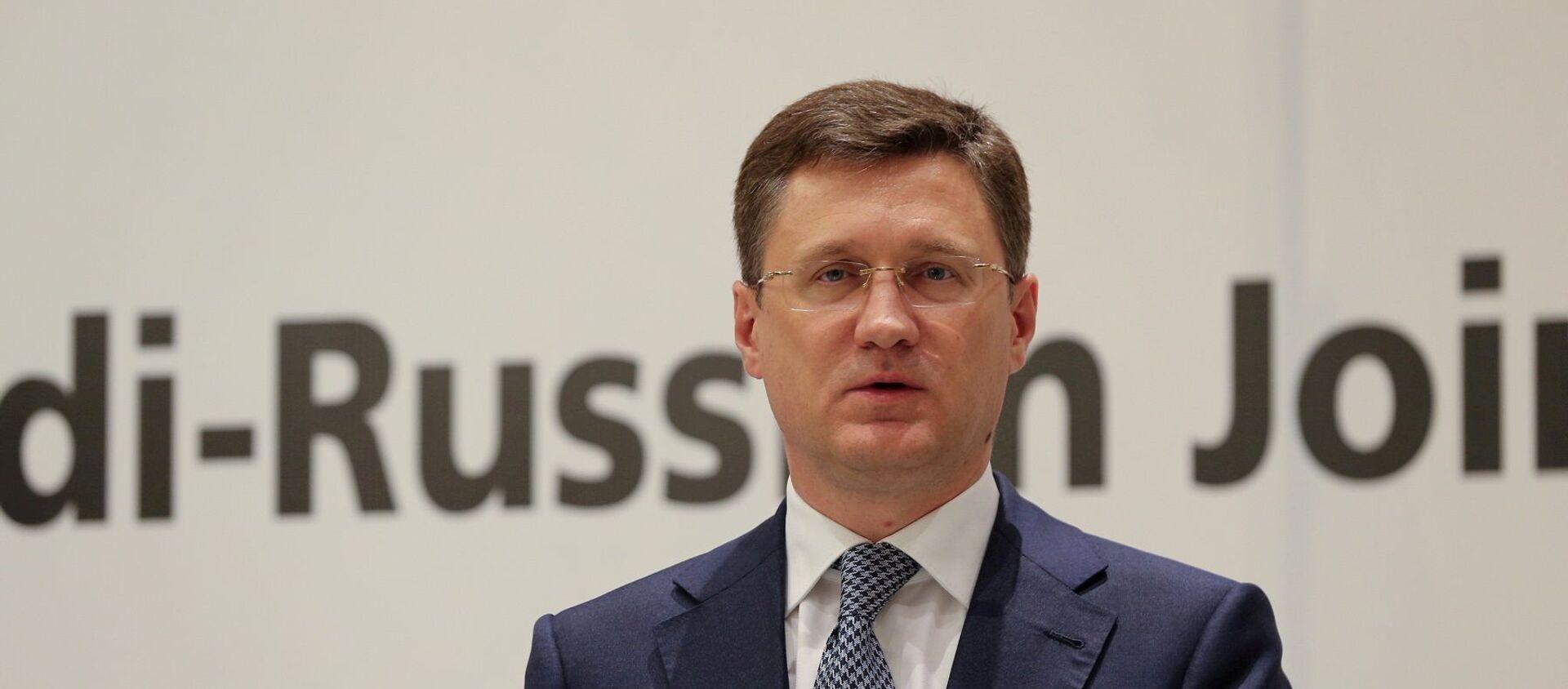 Rusya Başbakan Yardımcısı Alekandr Novak - Sputnik Türkiye, 1920, 19.07.2021
