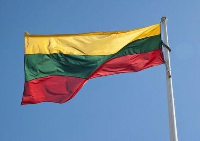 Letonya bayrağı