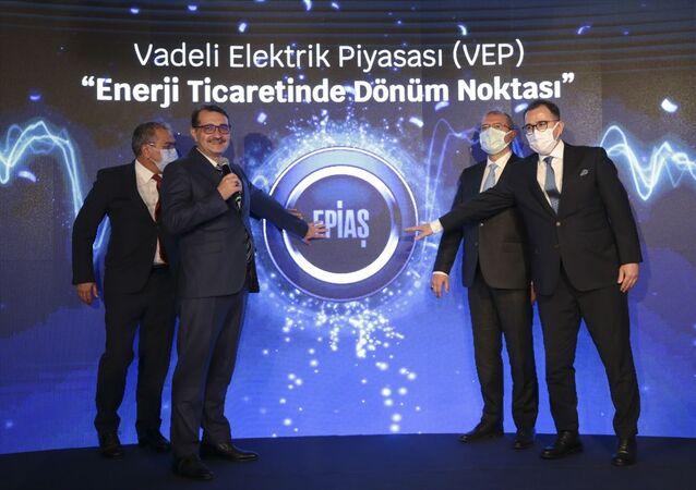 Vadeli Elektrik Piyasası-Fatih Dönmez