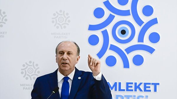 Memleket Partisi - Muharrem İnce - Sputnik Türkiye