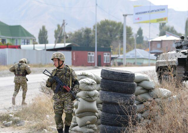 Kırgızistan - Tacikistan Sınırı