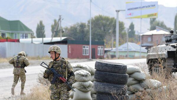 Kırgızistan - Tacikistan Sınırı - Sputnik Türkiye